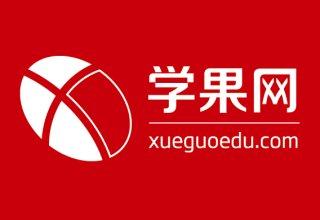上海会计培训学校