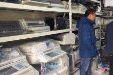 免上门费 检测费修理:打印机/复印机/电脑/硒鼓加