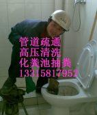 杭州九堡通下水道 100%服务到位