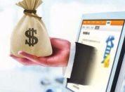 长沙民间小额贷款,短期小额贷款,身份证小额贷款,无流水贷款