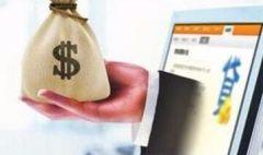 泰州贷款贷款公司