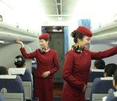 航空服务专业培训