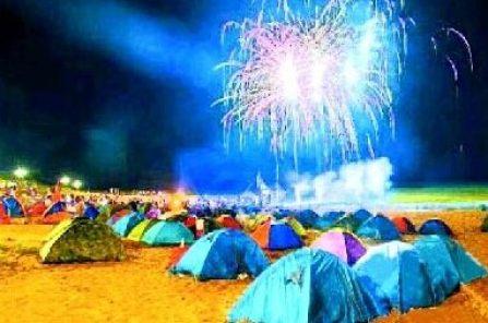 篝火晚会露营