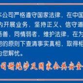 北京正规责任公司