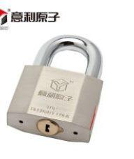 天津和平区新兴路开锁换锁芯防盗门换锁 安全门