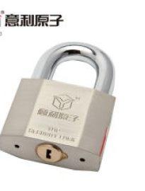 宝山杨行专业开锁开宝箱柜汽车锁配汽车钥匙门禁24上门
