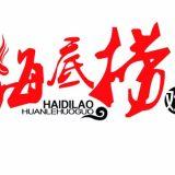 杭州百年锅贴可以加盟吗 百年锅贴加盟店生意如何