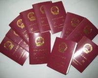 关于护照的几个冷知识,你真的知道么?