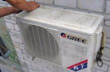 重庆格力空调漏水维修