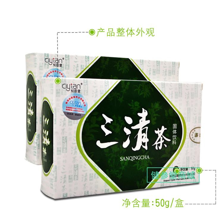 七台河 三清茶 知医堂三清茶 知医堂(牌)三清茶