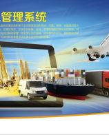 苏州至上海物流公司专线 回程车 长途搬家 整车零担