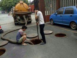专业管道疏通,抽污泥,化粪池清理,