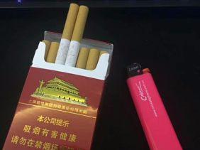 好运来香烟批发
