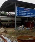 提供四川德阳运输油罐车加装改装加热管服务