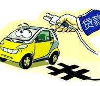 深圳最新押证不押车抵押贷款模