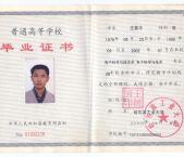 福田初中高中数学物理家教 12年经验 擅长辅导学困生