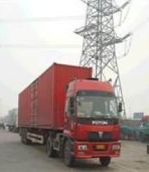 上海至成都物流运输中转四川全境