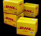 DHL出口服务