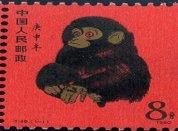 长春邮票收购,长春回收邮票价格