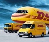 重庆DHL大学国际快递