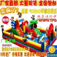 金太阳 大型充气玩具 大型充气滑梯 充气城堡蹦蹦床