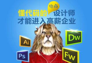 绍兴华绘云网页设计dreamweaver软件实战班