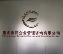 重庆股票配资 期货配资
