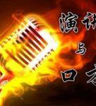 重庆TTT培训师培训