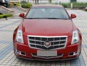 广州银行按揭中的凯迪拉克汽车成功贷款18万