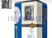 郑州酒盒厂、白酒盒定制、
