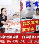武汉美术生文化课辅导机构排名