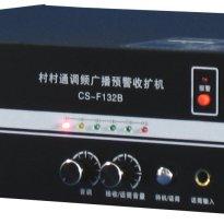 无线高音质背景音乐发射主机  CS-F100