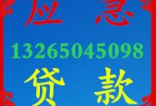 【广州汽车贷款|广州快速贷款|广州