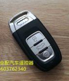 信阳开锁换锁芯修8111222配汽车钥匙遥控器钥匙