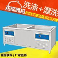 2米双槽超声波洗碗机
