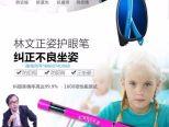 朝阳市爱大爱防蓝光手机眼镜原理详解,具备有哪些功能呢