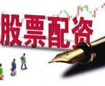 股票配资比例多少比较安全?
