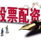 股票配资行业认知的四大误区-详解
