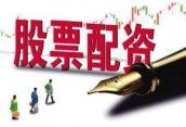 股米网配资公司:亏损与盈利时的心理