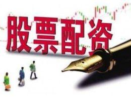 南安股票配资这五个要点一定要注意