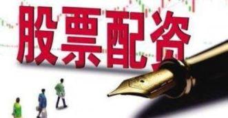 股米网配资公司:亏损与盈利时的心理分析