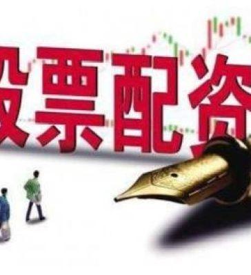 专业股票配资公司