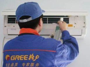 格力维修空调