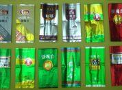 塑料复合袋