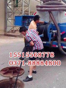郑州高压清洗管道