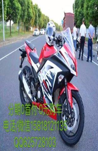 广州摩托车0首付0分利息