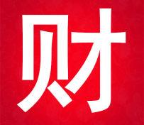 惠阳大亚湾公积金贷款,只要公