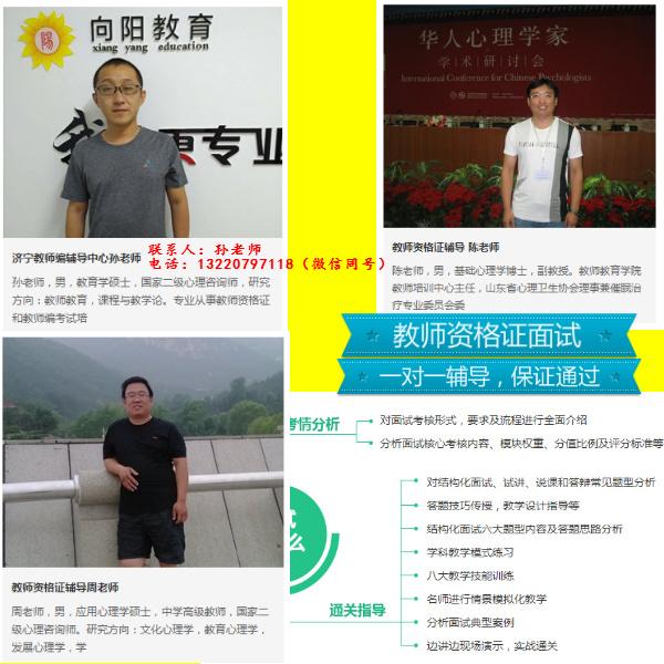 济宁泗水成人自考本科文凭_国 家承认【济宁向阳教育】