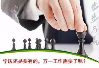 远程教育有哪些好处?深圳网络教育