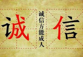 武汉到北京物流公司